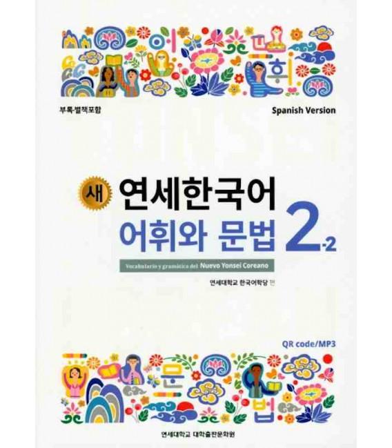 Nuevo Yonsei Coreano - Vocabulario y gramática 2-2 (Código QR Audios MP3)
