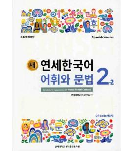 Nuevo Yonsei Coreano - Vocabulario y gramática 2-2 (QR code pour audio MP3)