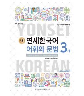 Nuevo Yonsei Coreano - Vocabulario y gramática 3-1 (QR code pour audio MP3)