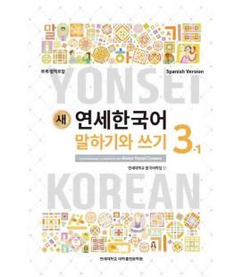 Nuevo Yonsei Coreano - Conversación y escritura 3-1 (QR code pour audio MP3)