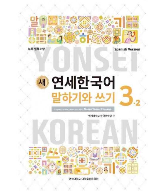 Nuevo Yonsei Coreano - Conversación y escritura 3-2 (QR code for audio MP3)