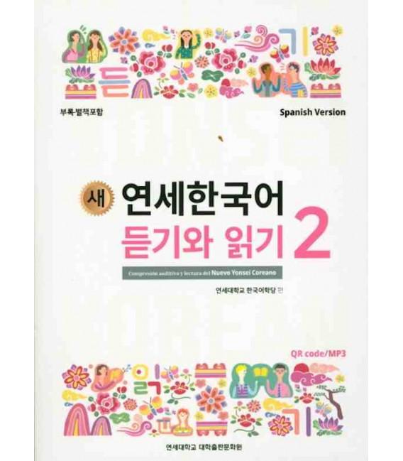 Nuevo Yonsei Coreano - Comprensión auditiva y lectura 2 (Código QR Audios MP3)