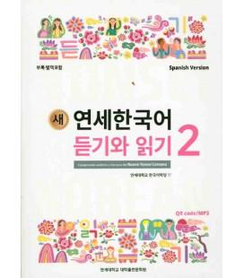 Nuevo Yonsei Coreano - Comprensión auditiva y lectura 2 (QR code pour audio MP3)