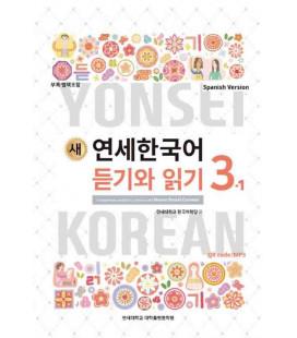 Nuevo Yonsei Coreano - Comprensión auditiva y lectura 3-1 (QR code pour audio MP3)