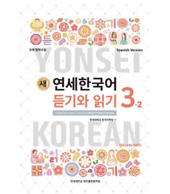 Nuevo Yonsei Coreano - Comprensión auditiva y lectura 3-2 (Código QR Audios MP3)