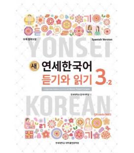 Nuevo Yonsei Coreano - Comprensión auditiva y lectura 3-2 (QR code for audio MP3)
