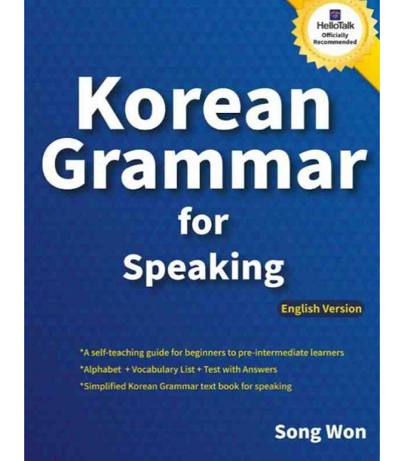 Korean Grammar for Speaking 1 - English Version - Grammar + Workbook