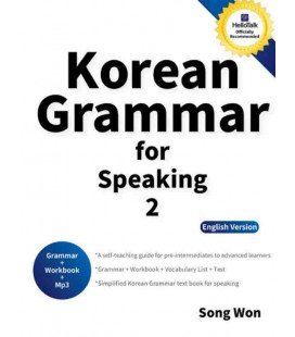 Korean Grammar for Speaking 2 - English Version - Grammar + Workbook + MP3