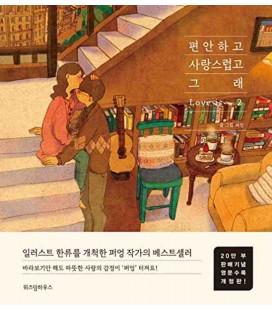 Love is 2 (Cuento ilustrado en coreano) - nueva edición