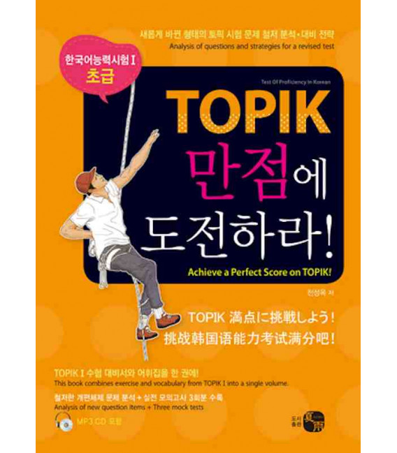 Topik 1 - Challenge for Topik 10000 score - Analysis of questions and strategies - Includes CD