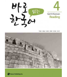 Get it Korean 4 (Reading) Kyunghee Hangugeo (Incl. Audio/MP3 à télécharger)