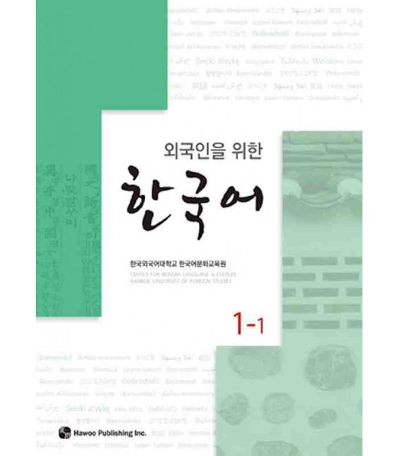 Korean for Foreigners 1-1 Textbook (CD incluso) Hankuk University of Foreign Studies