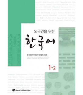 Korean for Foreigners 1-2 Textbook (Incluye CD) Hankuk University of Foreign Studies