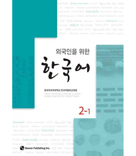 Korean for Foreigners 2-1 Textbook (Incluye CD) Hankuk University of Foreign Studies