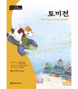 Darakwon Korean Readers - Level A1 - The Story of the Rabbit - Includes online audio
