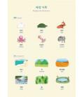 Darakwon Korean Readers - Nivel A1 - The Story of the Rabbit - Incluye audio online