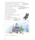 Darakwon Korean Readers - Livello A1 - The Story of the Rabbit - Con download gratuito degli audio