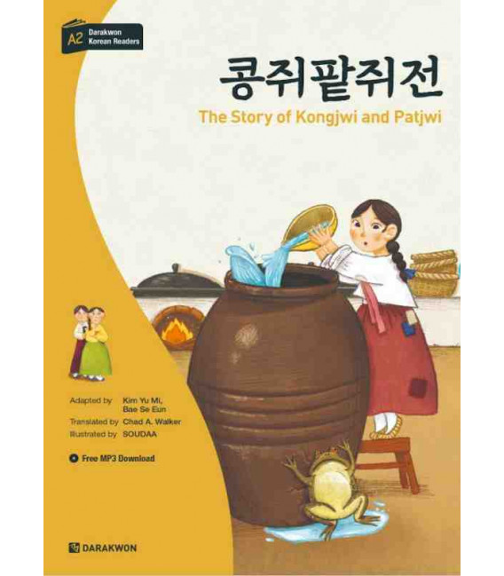 Darakwon Korean Readers - Level A2 - The Story of Kongjwi and Patjwi - Includes online audio