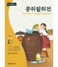 Darakwon Korean Readers - The Story of Kongjwi and Patjwi - Incl. Audio/MP3 à télécharger