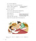 Darakwon Korean Readers - Nivel A2 - The Story of Kongjwi and Patjwi - Incluye audio online