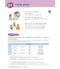 Koreanische Grammatik In Gebrauch - Mittlestufe - Incluye CD