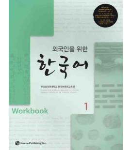 Korean for Foreigners 1 Workbook - CD incluso (Korean Edition) Hankuk University of Foreign Studies