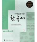 Korean for Foreigners 1 Workbook - Incluye CD (Korean Edition) Hankuk University of Foreign Studies
