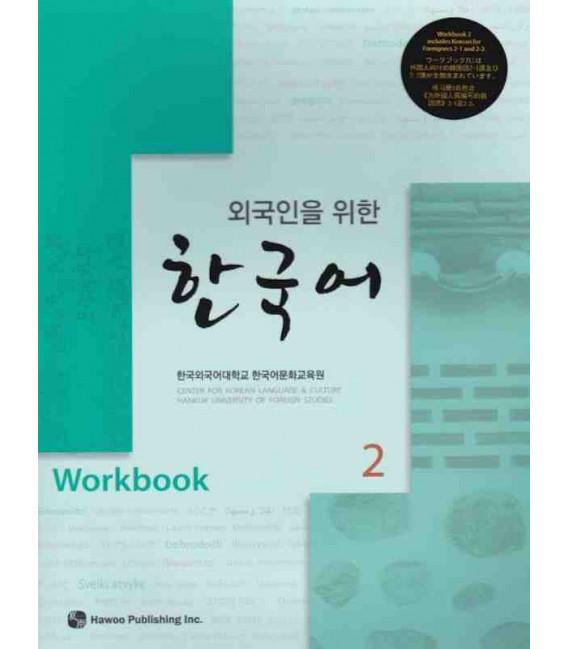 Korean for Foreigners 2 Workbook (Korean Edition) Hankuk University of Foreign Studies