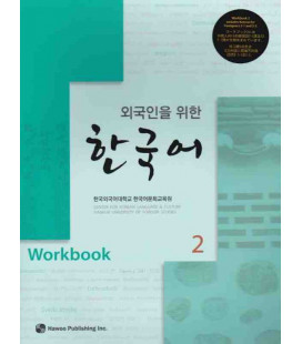 Korean for Foreigners 2 Workbook (Korean Edition) Hankuk University of Foreign Studies