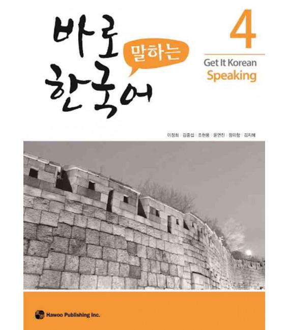 Get it Korean 4 (Speaking) Kyunghee Hangugeo (Con download gratuito degli audio) Revised Edition