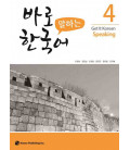 Get it Korean 4 (Speaking) Kyunghee Hangugeo (Incluye audio MP3 descargable) Revised Edition
