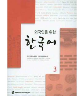 Korean for Foreigners 3 Textbook (Includes CD) Hankuk University of Foreign Studies