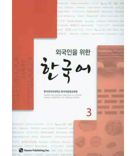Korean for Foreigners 3 Textbook (CD Inclus) Hankuk University of Foreign Studies