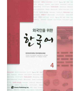 Korean for Foreigners 4 Textbook (CD Inclus) Hankuk University of Foreign Studies