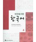 Korean for Foreigners 4 Textbook (CD Incluso) Hankuk University of Foreign Studies