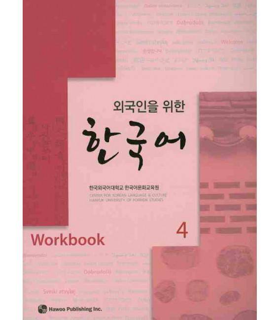 Korean for Foreigners 4 Workbook (Korean Edition) Hankuk University of Foreign Studies