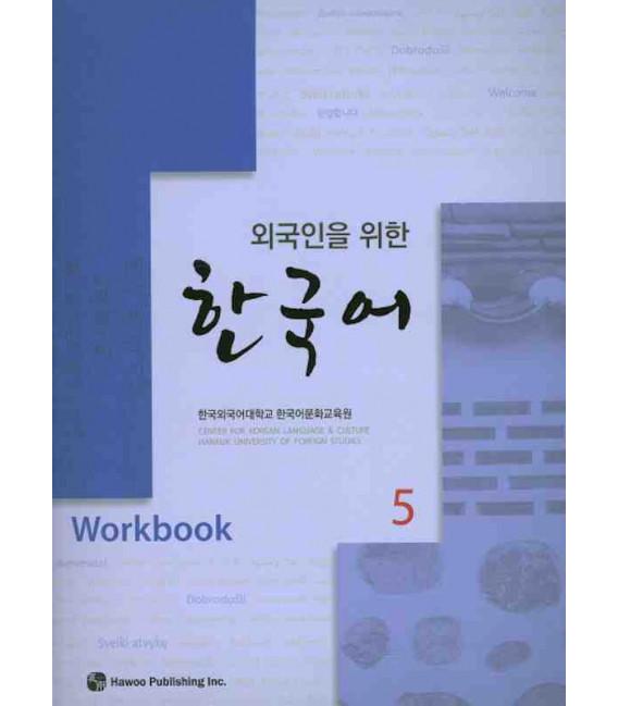 Korean for Foreigners 5 Workbook (Korean Edition) Hankuk University of Foreign Studies
