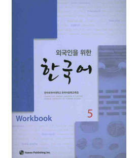Korean for Foreigners 5 Workbook (Korean Edition) Hankuk University of Foreign Studies