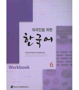 Korean for Foreigners 6 Workbook (Korean Edition) Hankuk University of Foreign Studies