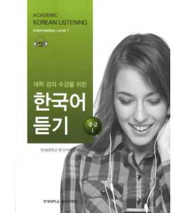 Academic Korean Listening - Intermediate Level 1 - Includes CD