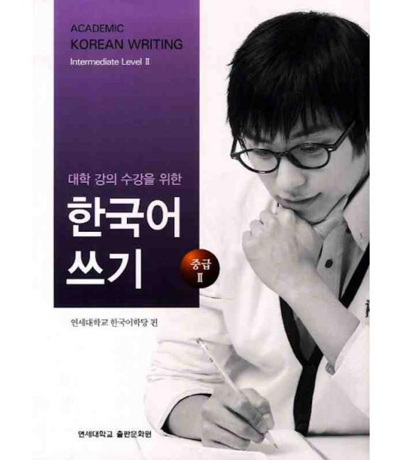 Academic Korean Writing - Intermediate Level 2