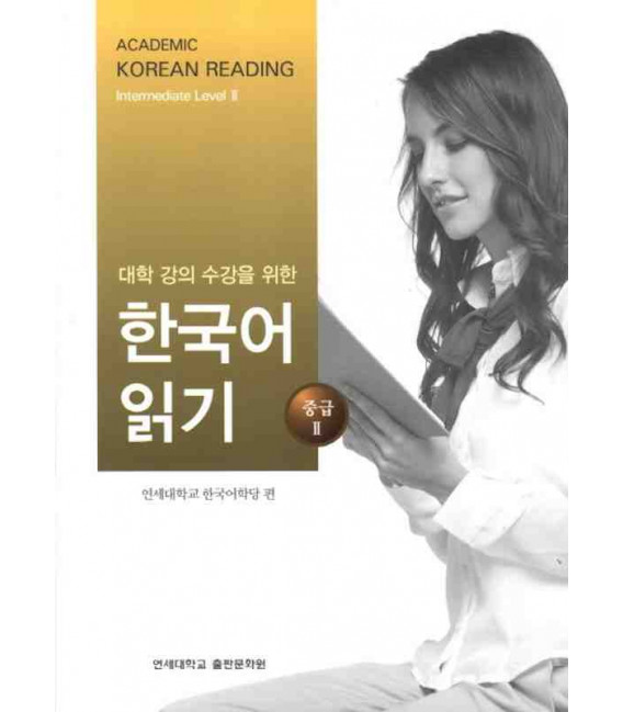 Academic Korean Reading - Intermediate Level 2