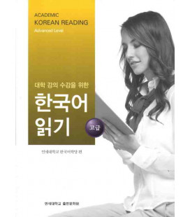 Academic Korean Reading - Advanced Level