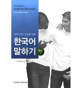Academic Korean Speaking - Intermediate Level 1