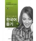 Academic Korean Listening - Intermediate Level 1 - CD Incluso