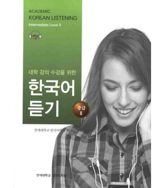 Academic Korean Listening - Intermediate Level 2 - Includes CD