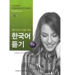 Academic Korean Listening - Advanced Level - Incluye CD