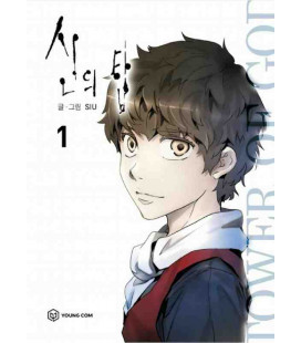 Tower of God Vol.1 (Korean Manhwa)