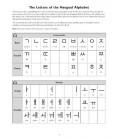 Korean Language Writing Practice Book - Includes online audio