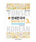 New Yonsei Korean - Speaking and Writing 3-2 (Código QR Audios MP3)